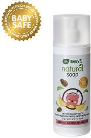 Life BABYS NATURAL אל סבון לתינוקות