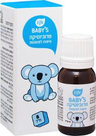 Life BABYS פרוביוטיקה טיפות לפעוטות