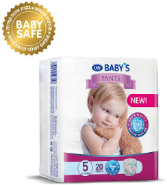 Life BABYS תחתוני חיתול PANTS מידה 5