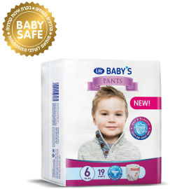 Life BABYS תחתוני חיתול PANTS מידה 6
