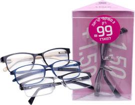 לייף משקפי קריאה מוכנים 1.50+