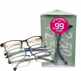 לייף משקפי קריאה מוכנים 2.50+