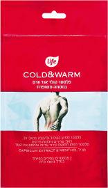 "Life COLD&WARM פלסטרים עמידים במיוחד לסיוע בטיפול ולהקלה בכאבי גב גודל 10X14 ס""מ"