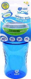 Life לייף קידס כוס 360 WOW כחולה