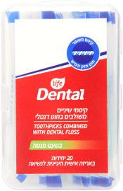 Life Dental קיסמי שיניים משולבים בחוט דנטלי בטעם מנטה