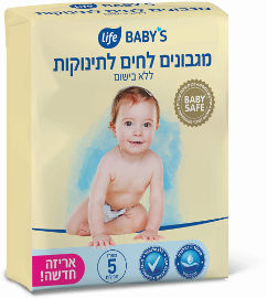 לייף BABYS מגבונים לחים לתינוקות ללא בישום