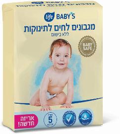 Life BABYS מגבונים לחים לתינוקות ללא בישום