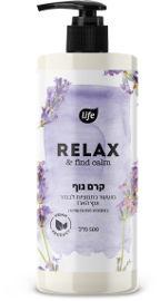 Life RELAX קרם גוף משאבה