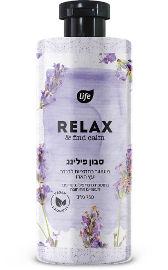 Life RELAX סבון פילינג