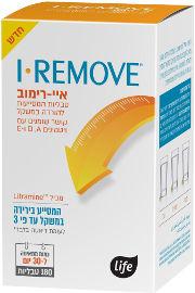 Life איי רימוב I-REMOVE טבליות המסייעות בהורדה במשקל