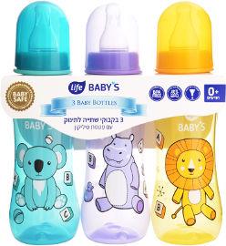 Life BABYS בקבוקי שתיה מעוצבים לתינוק