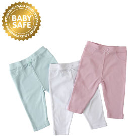 Life BABYS מכנסיים ורוד טורקיז 3-6 חודשים