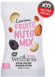 לייף לייף וולנס תערובת אגוזים ופירות יבשים  TO GO