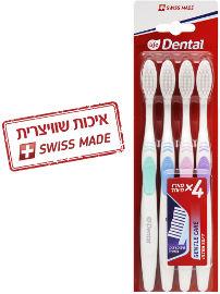 לייף מברשות שיניים וחניכיים רגישות GENTLE CARE רך במיוחד