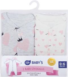 Life BABY'S אוברול לבבות