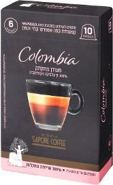 סאפורה קפסולות קפה אספרסו קלוי וטחון COLOMBIA מעודן מתקתק