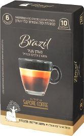 סאפורה קפסולות קפה אספרסו קלוי וטחון BRAZIL מעודן עשיר