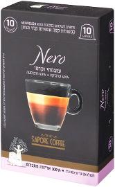 סאפורה קפסולות קפה אספרסו קלוי וטחון NERO עוצמתי וקרמי