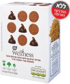 Life Wellness עוגיות דגנים עם חיטה מלאה ושיבולת שועל בתוספת שברי שוקולד מריר