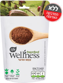 Life WELLNESS SUPER FOOD קקאו אורגני