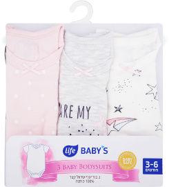 Life BABYS סט בגד גוף ורוד אפור 3-6 קיץ