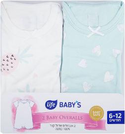 Life BABYS אוברול אננס לבבות 6-12 קיץ