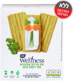 Life Wellness פת פריכה אורגנית ירקות גינה