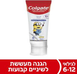 קולגייט ילדים משחת שיניים מיניונים לגילאי 6+