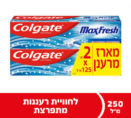 קולגייט מקס פרש משחת שיניים כשר לפסח