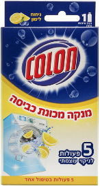 קולון מנקה מכונת כביסה - לימון