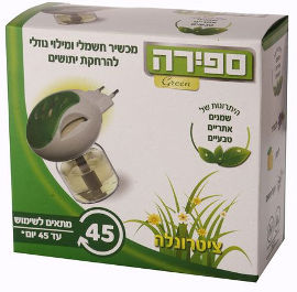 ספירה green מכשיר חשמלי ומילוי נוזלי להרחקת יתושים מתאים לשימוש עד 45 יום