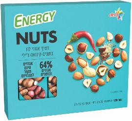 אנרג'י NUTS חטיף אגוזי לוז בוטנים קינואה צ'ילי