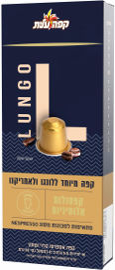 קפה עלית קפסולות קפה LUNGO