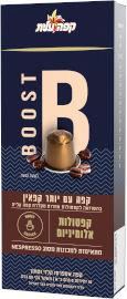 קפה עלית קפסולות קפה BOOST