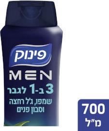 פינוק לגבר 3 ב1 שמפו ג'ל רחצה וסבון פנים