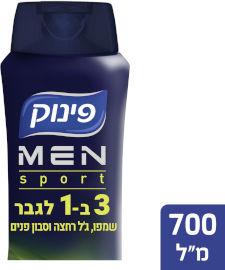 פינוק לגבר 3 ב1 שמפו ג'ל רחצה וסבון פנים SPORT
