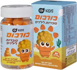 לייף כורכום סוכריות לילדים בטעם אפרסק