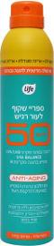 לייף ספריי שקוף לעור רגיש 50SPF