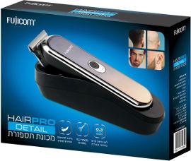 FUJICOM Hair Pro Detail מכונת תספורת