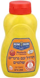 REINE DIJON חרדל עם גרעינים שלמים -בקבוק לחיץ