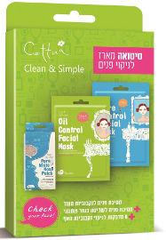 CETTUA סט לניקוי יסודי 3 שלבים : מסכת פנים לנקבוביות העור + מסכת פנים לעור שמנוני + מדבקות לאף