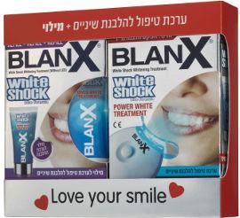 בלנקס WHITE SHOCK ערכת טיפול להלבנת שיניים + מילוי