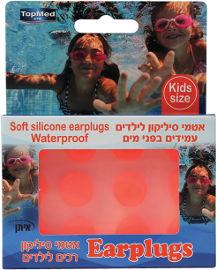 TopMed אטמי סיליקון לילדים עמידים בפני מים