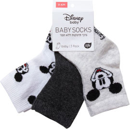 לייף גרבי תינוקות אורך רגיל דיסני אפור