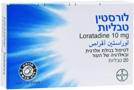 לורסטין לטיפול בנזלת אלרגית ובאלרגיה של העור