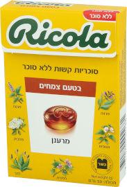 ריקולה סוכריות ללא סוכר בטעם צמחים