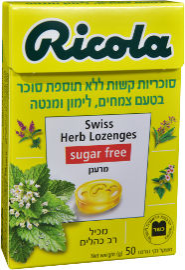 ריקולה סוכריות ללא סוכר בטעם צמחים, לימון ומנטה