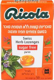 ריקולה סוכריות קשות ללא תוספת סוכר בטעם צמחים תפוז ומנטה