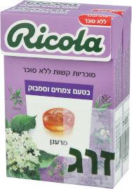 ריקולה סוכריות ללא סוכר בטעם צמחים תפוז ומנטה זוג