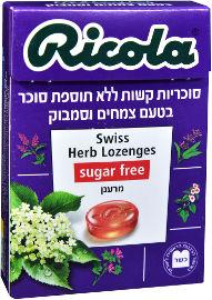 ריקולה סוכריות ללא סוכר בטעם צמחים וסמבוק